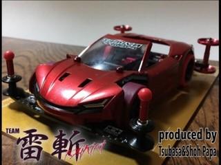 MSフレキ くまモンライキリ オープンカー